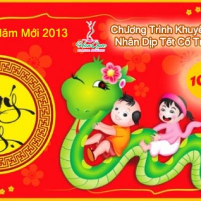 Metieuminh'shop: Chào năm mới giảm 15% tất cả các mặt hàng đồ chơi, đồ dùng cao cấp xk| Dành Cho Bé Yêu